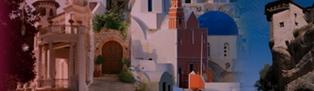 Πρόγραμμα για το αρχείο διατηρητέων κτιρίων και παραδοσιακών οικισμών στην Ελλάδα
