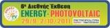 6η Διεθνής έκθεση ENERGY-PHOTOVOLTAIC 2011