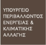 Ομιλία Αναπληρωτή Υπουργού ΠΕΚΑ στην ημερίδα για το νέο ρυθμιστικό σχέδιο Αθήνας – Αττικής 2021