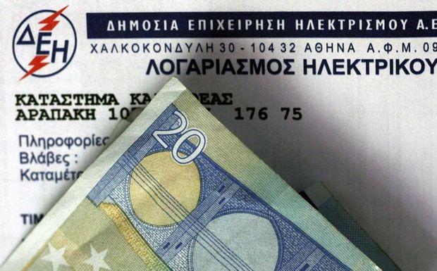 Σύνδεση με τη ΔΕΗ των ακινήτων που θα ενταχθούν στο Ν.4014/2011 των αυθαιρέτων
