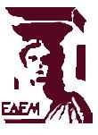 Ημερίδα με θέμα «Εξοικονόμηση Ενέργειας στα Κτίρια» από την ΕΔΕΜ στις 15 Δεκεμβρίου 2011