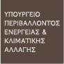 Ανακοίνωση απο το ΥΠΕΚΑ για τη ρύθμιση των αυθαιρέτων