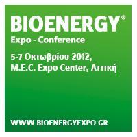 Έκθεση Bioenergy, 5-7 Οκτωβρίου 2012, στο MEC Expo Center