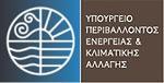 Παράταση στις προθεσμίες του Ν. 4178 - Η ανακοίνωση του ΥΠΕΚΑ