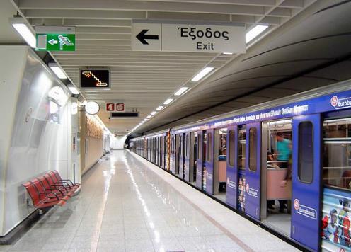Aνοίγουν 4 νέοι σταθμοί μετρό στις 26 Ιουλίου 2013
