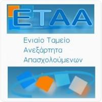 etaa-error image