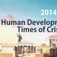 Human Development in The Times of Crisis-error image