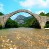 Κατέρρευσε το ιστορικό γεφύρι της Πλάκας στην Ήπειρο