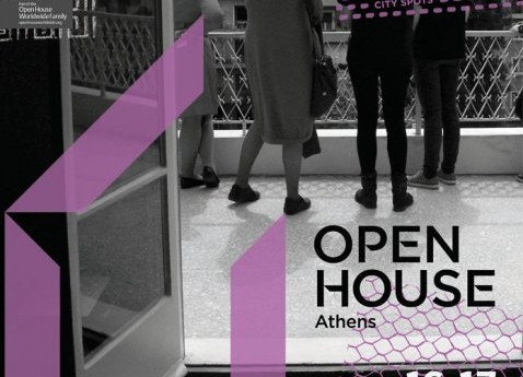 Open House Athens 2015 15-17 Μαḯου