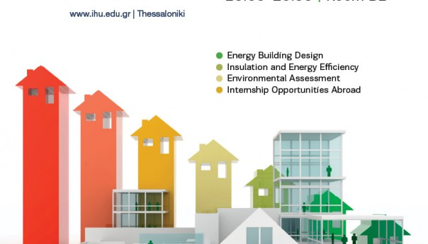 """Eκδήλωση """"Κτίριο & Ενέργεια"""" στο Διεθνές Πανεπιστήμιο της Ελλάδας"""