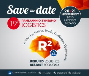 synedrio_logistics-error image